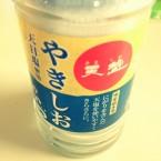Photo1_3.jpg